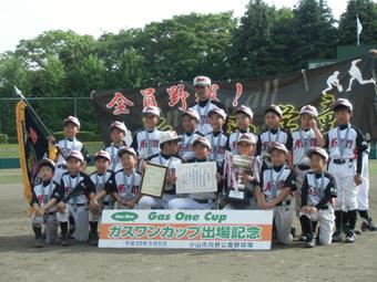 栃木市軟式野球連盟 -
